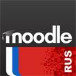 Комплект Русский Moodle
